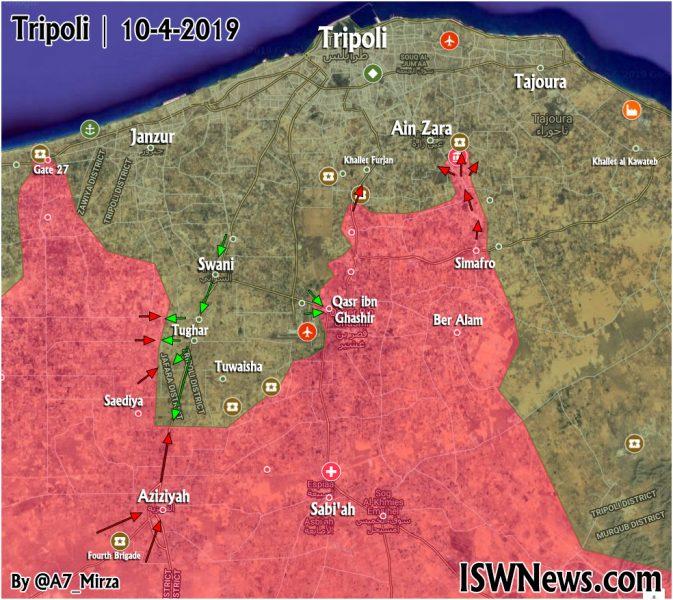Карта боев в городе