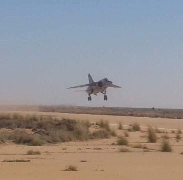 LNA Mirage F1AD N402 takeoff