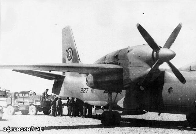 Afghan AF An-32 N287