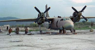 Ан-32 ВВС Демократической Республики Афганистан
