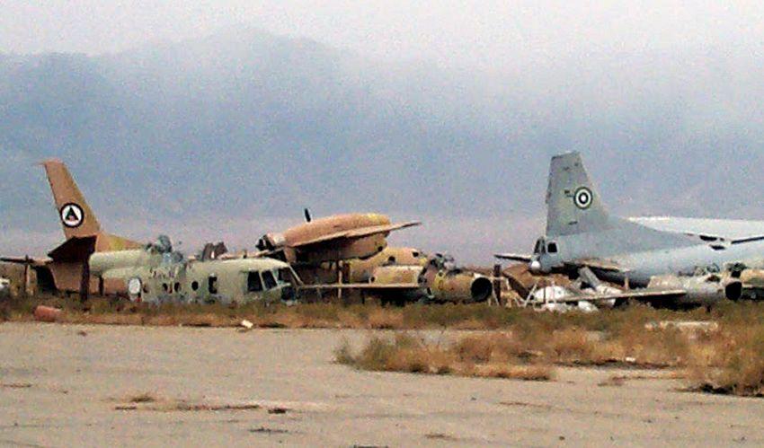 An-32 at Bagram air base