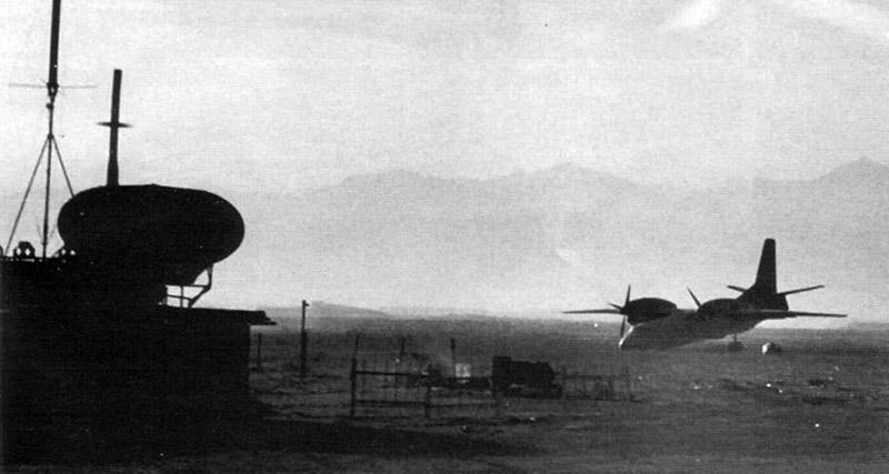 Ан-32 в Баграме после неудачной посадки