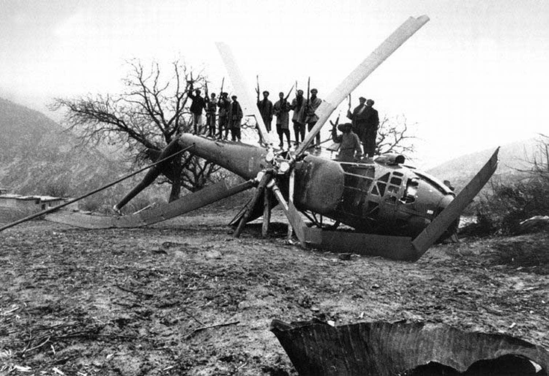 Сбитый в марте 1979 афганский вертолет