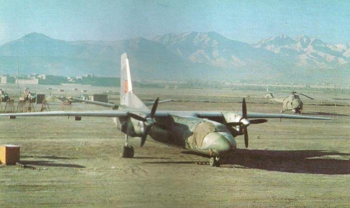 Ми-4 на стоянке 373-го Транспортного авиаполка ВВС Афганистана