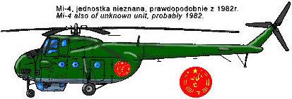 Афганский Ми-4 с опознавательным знаком введенным после Апрельской революции