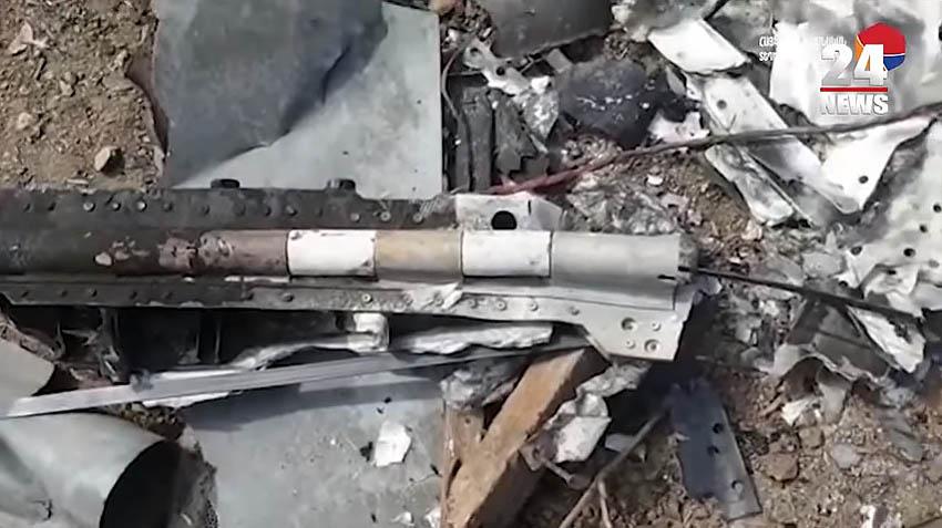 Обломки второго сбитого армянами Харопа