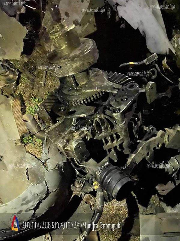Обломки бХаропа сбитого 30 сентября