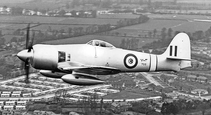 Fury N703 в полете