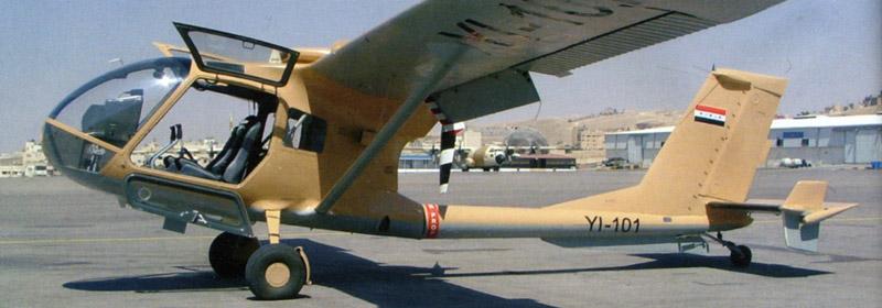 Первыйиракский SBL7-360 Seeker с обозначением YI-101