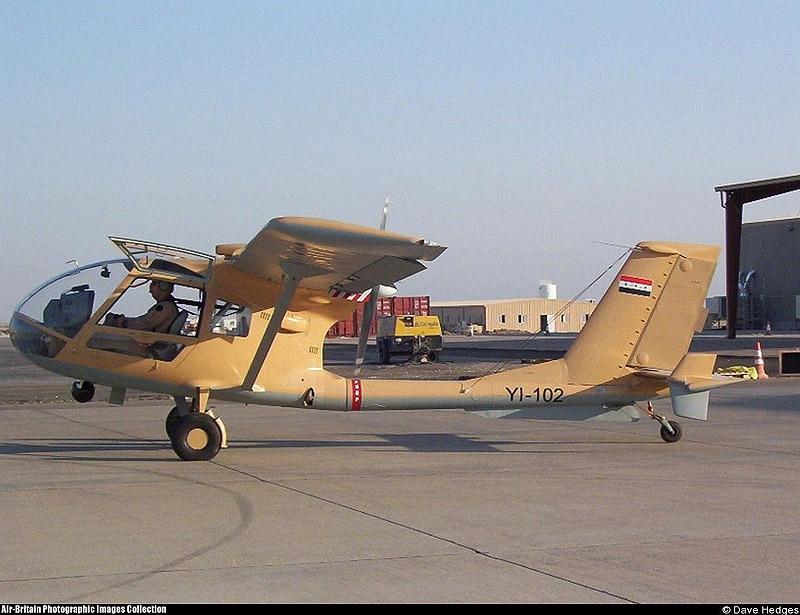 Иракский SBL7-360 Seeker YI-102