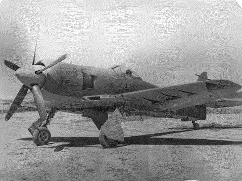 Истребитель с бортовым N232