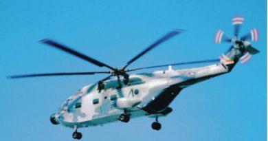 SA-321GV Super Frelon в полете