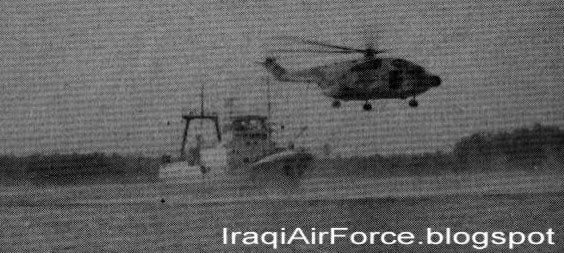 Иракский Супер Фрелон отрабатывает взаимодействие с флотом