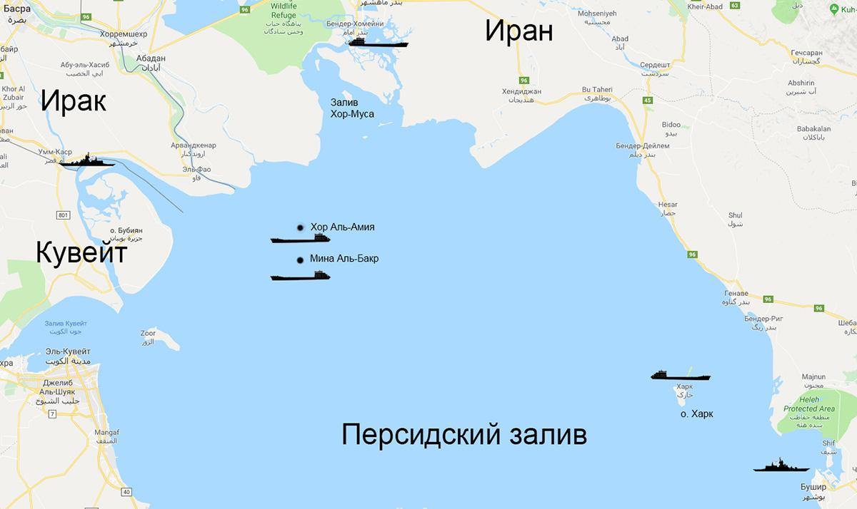Нефтяные терминалы, порты и военно-морские базы Ирана и Ирака в северной части Персидского залива