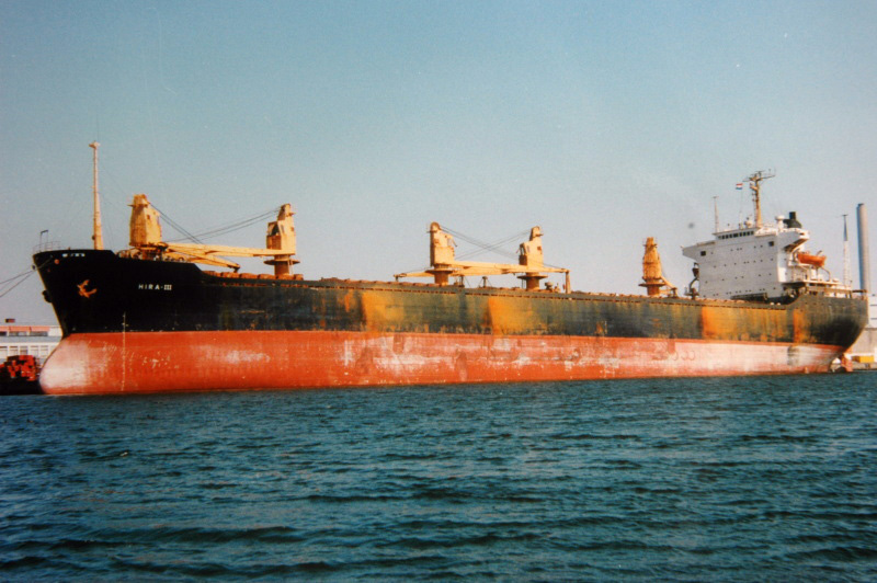 Турецкий балкер «Hira-III» возможно был последним кораблем подвергшимся успешной атаке иракских Супер Фрелонов