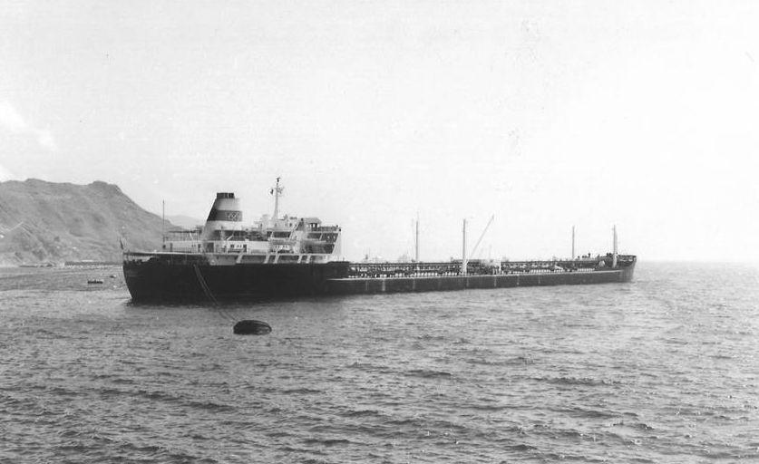 "Танкер ""Panoceanic Fame"" уничтоженный Супер Фрелонами в заливе Хор-Муса"