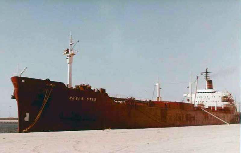 Танкер «Rover Star» получивший попадание иракского Экзосета около терминала на острове Харк