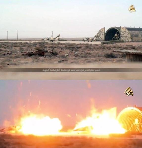 Подрыв двух Л-39 боевиками ИГ в Сирте