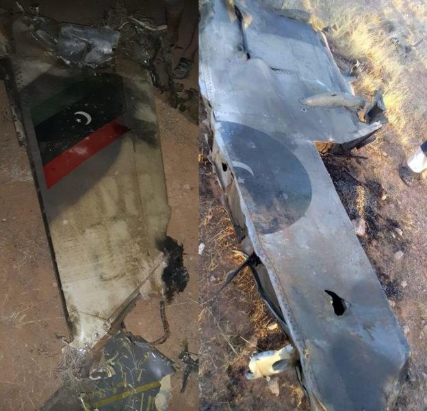 Обломки сбитого 4 июля Л-39 правительства Триполи