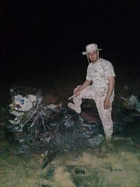 Lost libyan Mirage