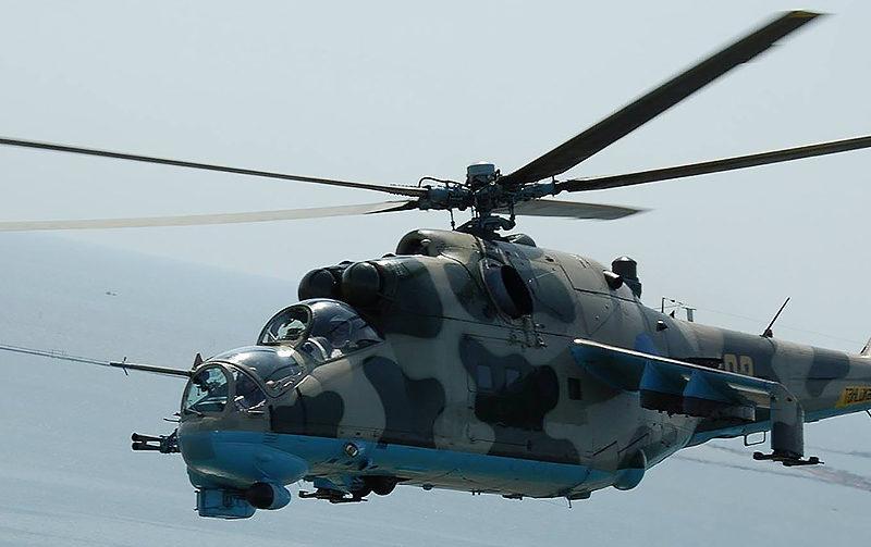 Ми-24П N102
