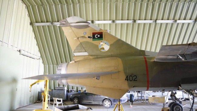 Libyan Mirage F-1AD squadron insignia